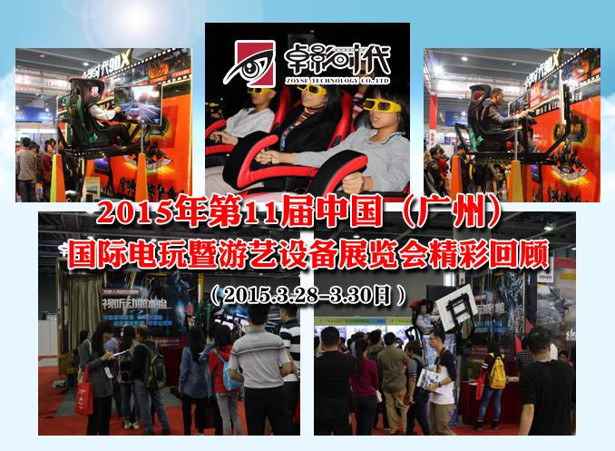 武汉影视设备展