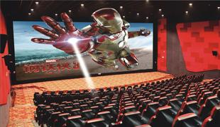 4DM影院设备
