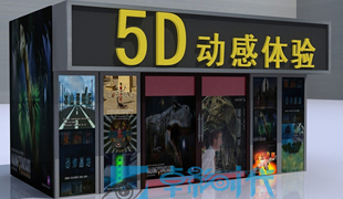 5D影院设备
