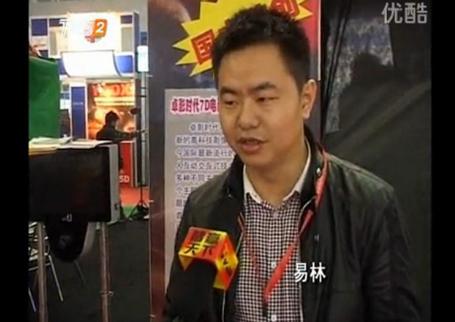 卓影时代广州展会南方电视台7D影院报道