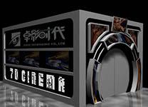 7D磁悬浮设备影院