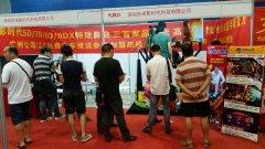 卓影时代参展广州特许连锁加盟展览会