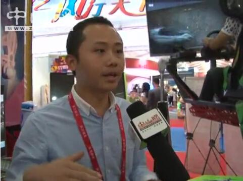 2014中国(中山)国际游戏游艺博览交易会